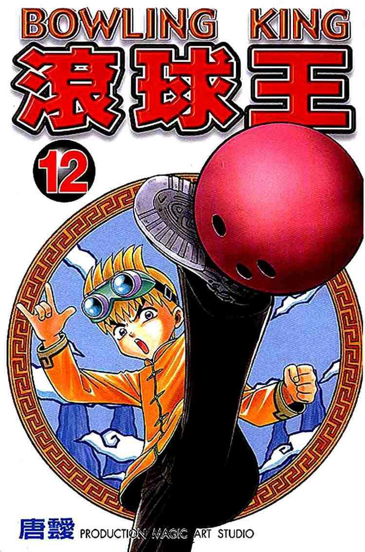 1_cover_12_.jpg