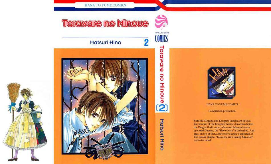 3_Vol02-Cover.jpg