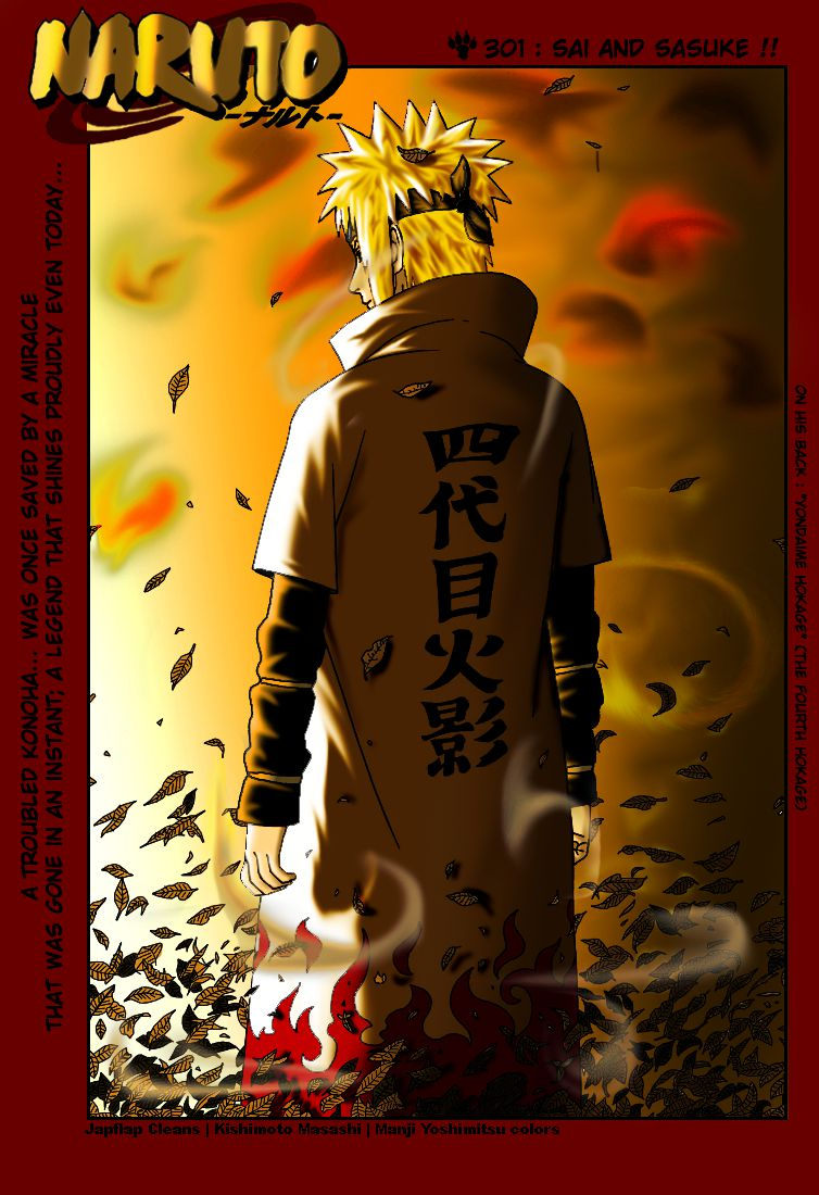 1_yondaimehokagecover301vrq6.png