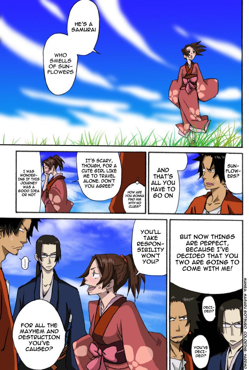 1_samuraichamploov01047lp6.jpg