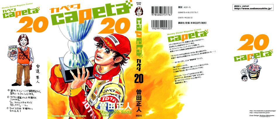 1_Captea20.jpg