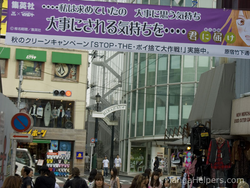 1_kimi_ni_todoke_Harajuku_004.jpg
