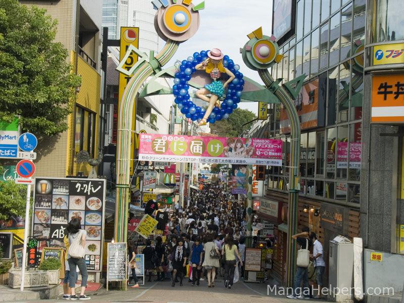 1_kimi_ni_todoke_Harajuku_034.jpg