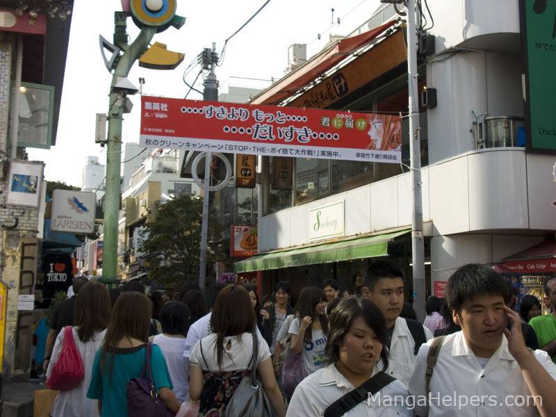1_kimi_ni_todoke_Harajuku_023.jpg