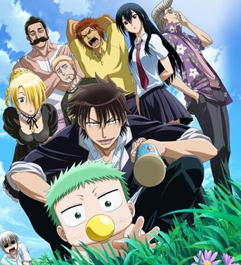 Lançamentos de animes para 2011 13569
