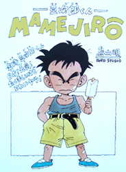 Mamejirou