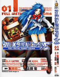 Full Metal Panic! Sigma