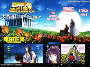 Saint Seiya Tenkai-Hen Overture
