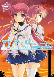Da Capo II imaginary future