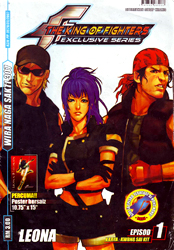 The King Of Fighters Exclusive Series