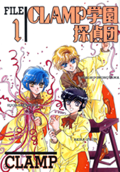 Clamp Gakuen Tanteidan