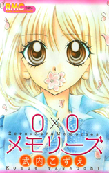 http://static.mangahelpers.com/manga-covers/3400.png
