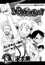 I ♥ Badminton!!