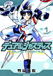 Dual X Justice
