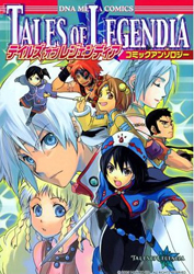 Tales of Legendia - Comic Anthology