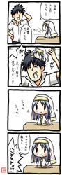 To Aru Yukaina Ochibi-chan