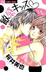 Binkan Kiss
