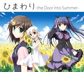 Himawari - the Door into Summer