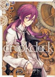 Croock Clock