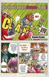Chrono Trigger - Ganbare, Crono kun!