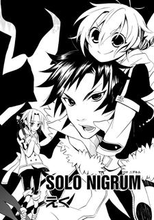 Solo Nigrum
