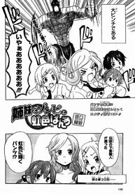 Shimai to Zombie to Nijiiro Pantsu
