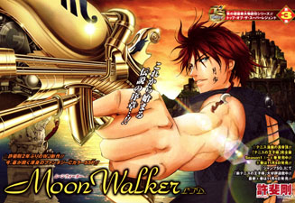 Moon Walker LTD