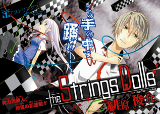 Strings Dolls