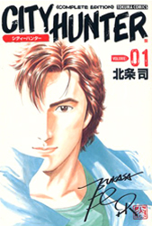 City Hunter