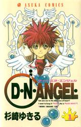 D·N·Angel