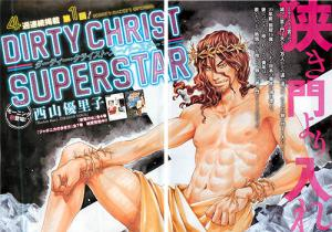 Dirty Christ Superstar