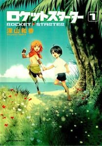 Rocket Starter